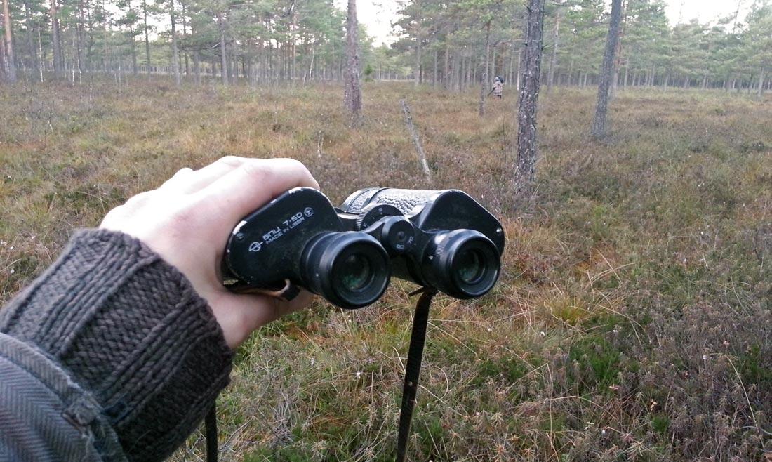 binocular1org